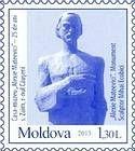 № P161 - Alexie Mateevici (1888-1917), Poet
