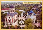 Noul Neamţ Monastery, Chiţcani