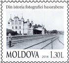 Chișinău Railway Station (19th Century)