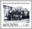 Train Station at Lipcani (1913)