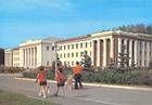 Moldavian SSR: Cahul. Pedagogical School Makarenko
