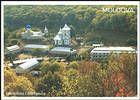 № P192 - Călărășeuca Monastery