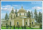 Hîrjauca Monastery