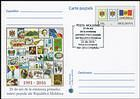 № P196 FDC - A Collage of Postage Stamps of the Republic of Moldova