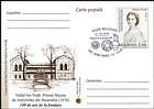№ P197 FDC - Natalia Sicard Museum in Vadul lui Voda - The first Museum of Antiquities in Bessarabia - 140th Anniversary 2016