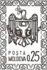 State Arms of the Republic of Moldova (Identical to № P1)