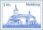 № P201 - Church of Emperor Saints Constantine and Elena in Chisinau (1777)