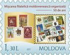 A Selection of Postage Stamps of the USSR and the Republic of Moldova