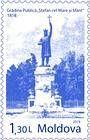 Monument to Ștefan cel Mare (1928)