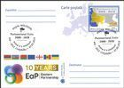 № P207 FDC - Eastern Partnership (EaP) - 10th Anniversary 2019