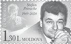 Ștefan Petrache (1949-2020)
