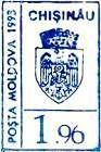 Chișinău (Blue)