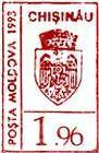 Chișinău (Red)