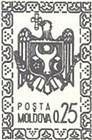 State Arms of the Republic of Moldova (Identical to № P1 & № P2)