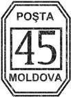 «POȘTA / 45 / MOLDOVA»