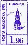 Tiraspol (Blue)