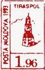 Tiraspol (Red)