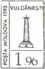 № P42 - Vulcănești