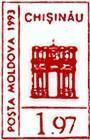 № P44B - Chișinău (Red)