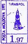 № P45A - Tiraspol (Blue)