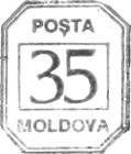 «POȘTA / 35 / MOLDOVA» (Identical to the Tariff Stamp on Envelope № U3)
