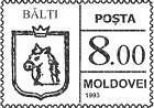 Bălți (Numerals on the Right)