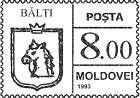№ P52 - Bălți (Numerals on the Right)