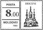 № P54 - Briceni