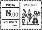 № P59 - Cantemir