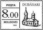 № P66 - Dubăsari