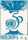 Emblem of the 50th Anniversary of the UNO