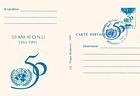 № P81 FDC1 - Emblem of the 50th Anniversary of the UNO