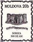 Fortress of Soroca