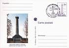 № P88 FDC - Monument to the Battle of Kagul (Cahul) 1999
