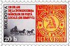 Reproduction of a «Zemstvo» Postage Stamp of Bălți