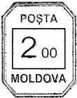 «POȘTA / 200 / MOLDOVA»