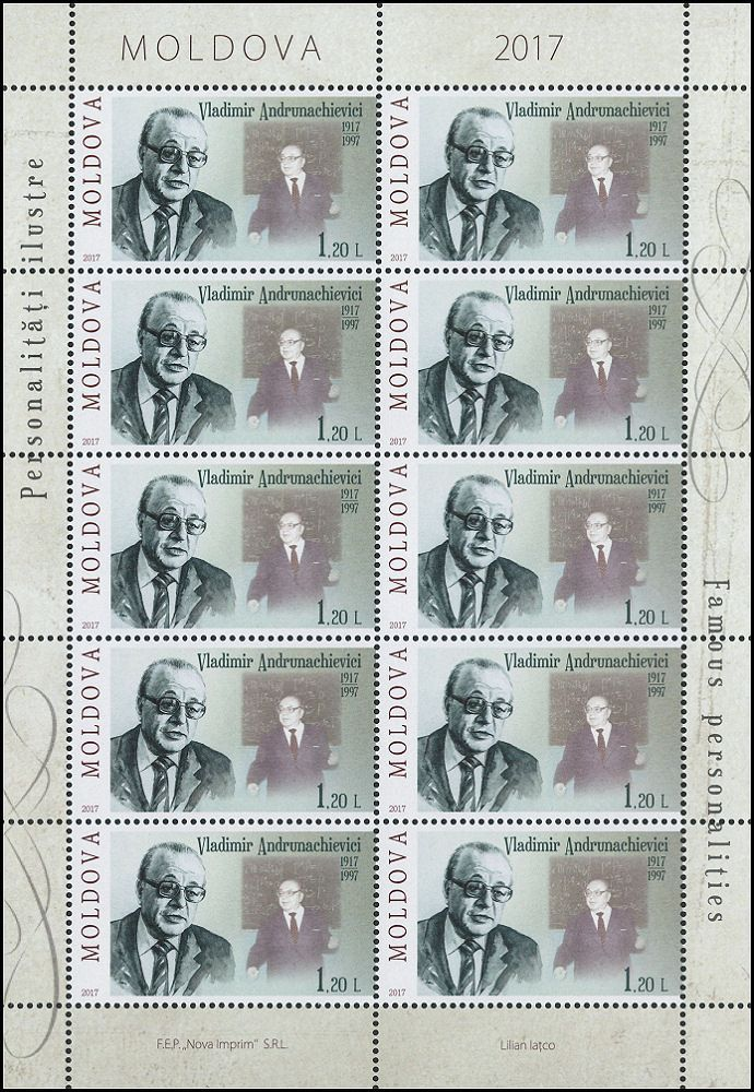 Vladimir Andrunakievich (1917-1997), Mathematician