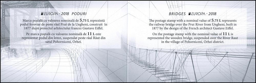 № 1031-1032 MH - Eiffel Bridge, Ungheni (1874): Series 1