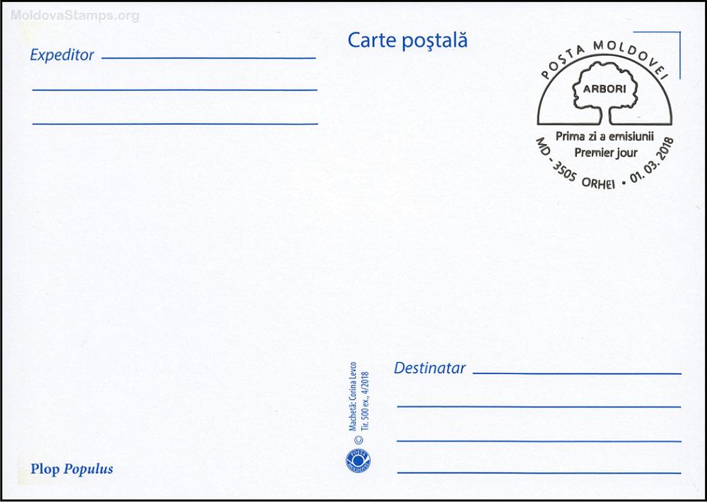 № 1033 MC1 - Poplar (Populus)