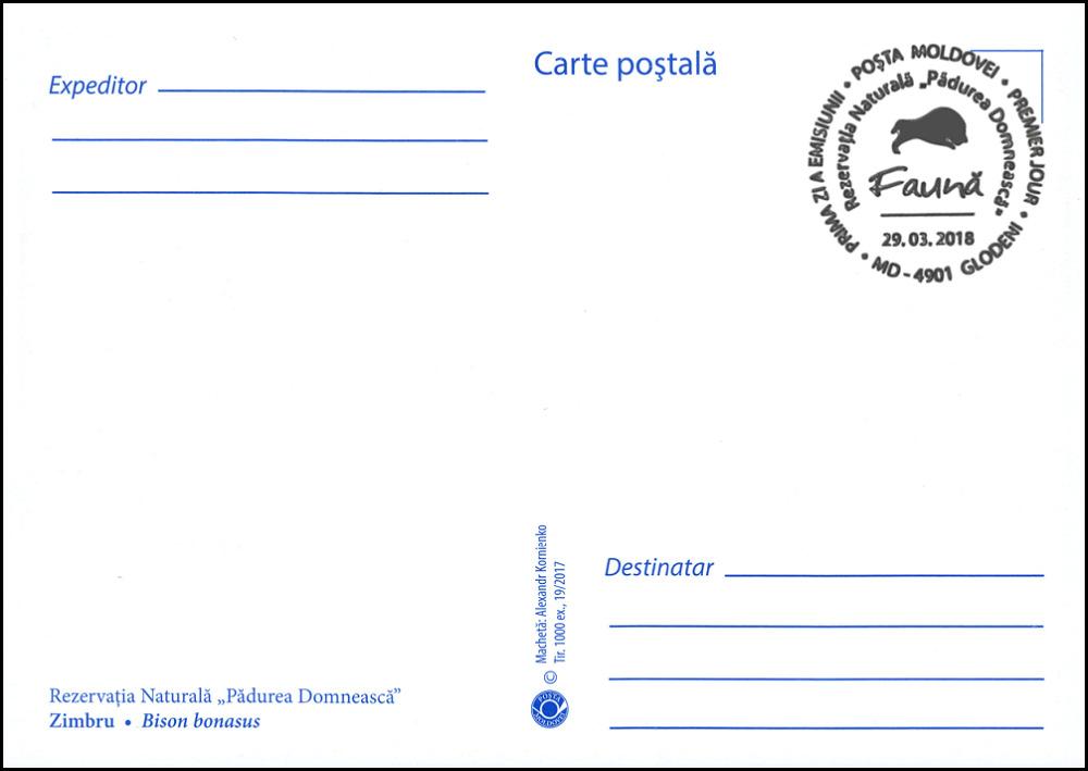 № 1040 MC1 - European Bison (Bison bonasus)