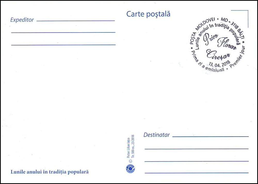 № 1044 MC1 - June (Cireșar)
