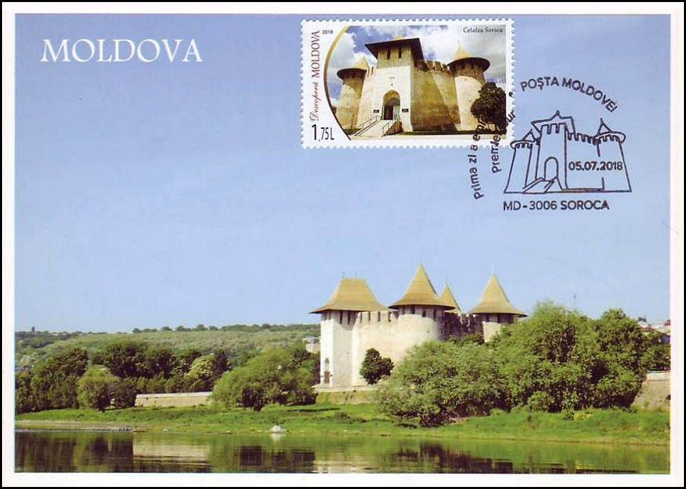 Soroca Fortress (1499)