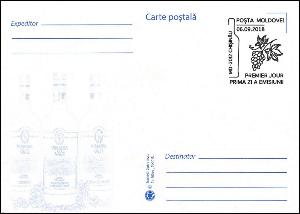 Grapes (Address Side)