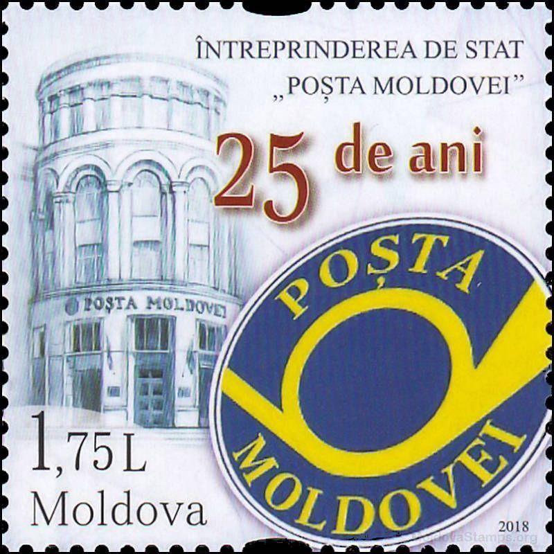Emblem and Headquarters of Poșta Moldovei