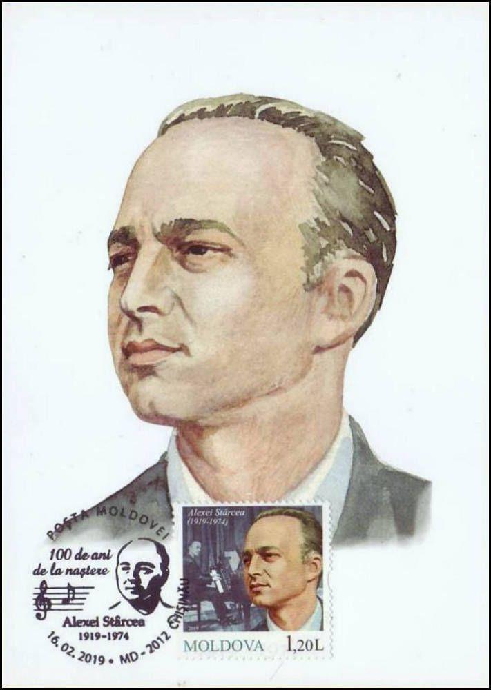 Alexei Stârcea (1919-1974)