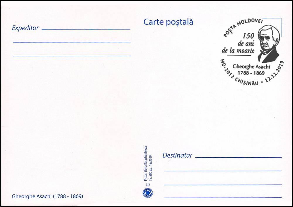 № 1080 MC1 - Gheorghe Asachi (1788-1869)