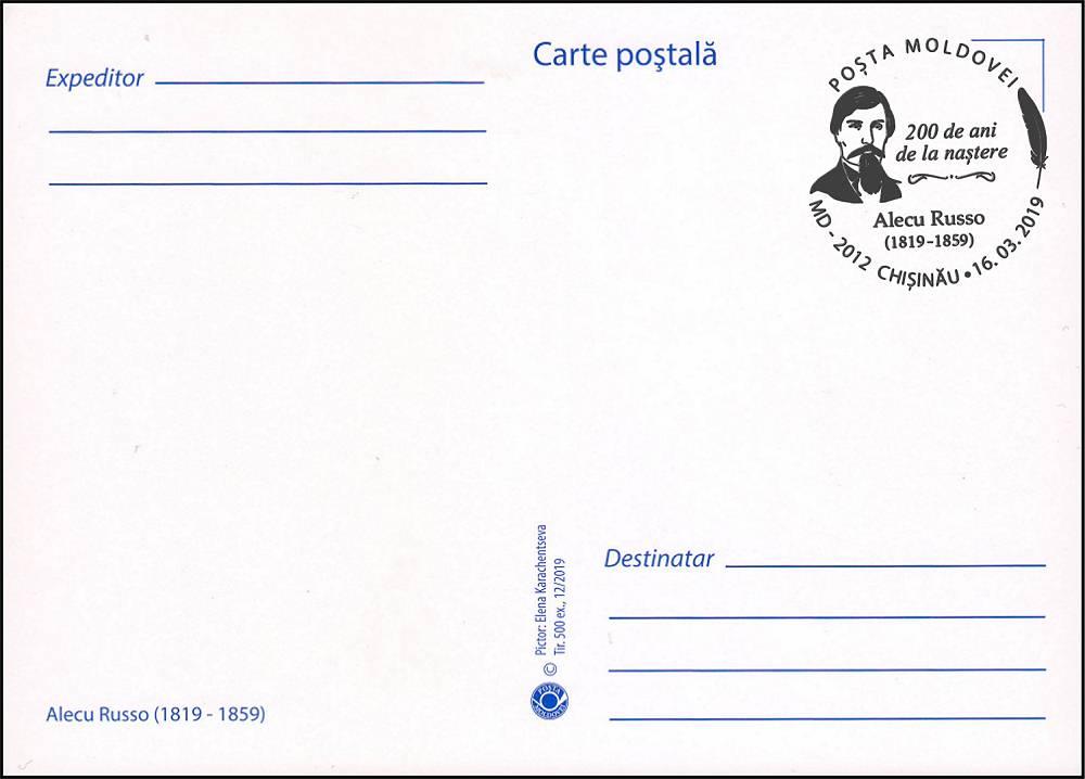 № 1082 MC2 - Alecu Russo (1819-1859)