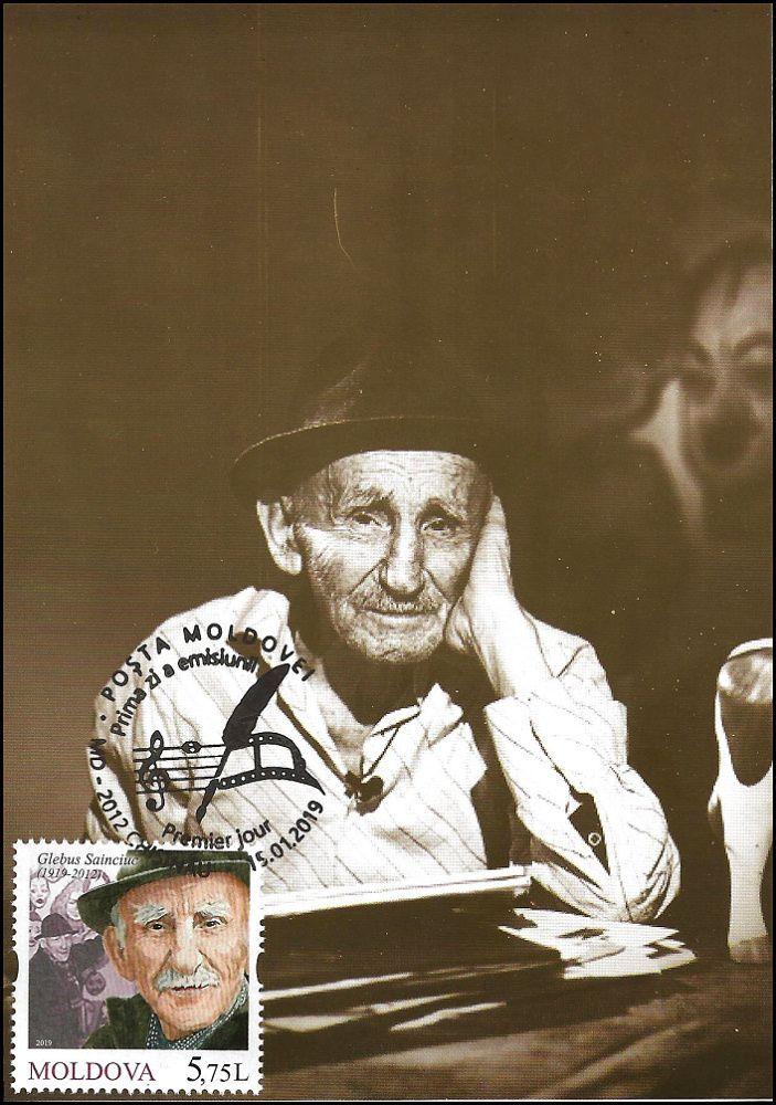 Glebus Sainciuc (1919-2012)
