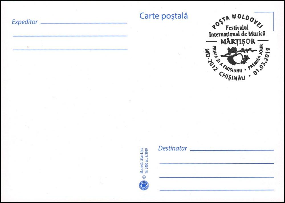 № 1087 MC1 - Musical Notes, Cherry Blossoms and Mărțișor Talisman