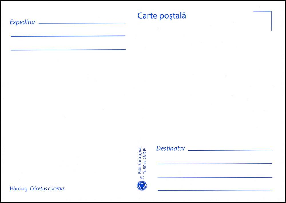 № 1094 MC1 - European Hamster (Cricetus cricetus)